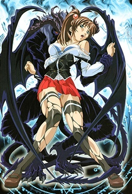 Bible Black: Night of the Walpulgiss